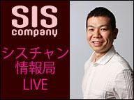 『マギーのシスチャン情報局 LIVE14【ゲスト:勝村政信・杉本哲太】』のサムネイルの背景