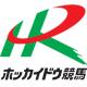 【競馬実況】ホッカイドウ競馬 9月24日【生放送】