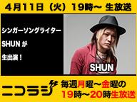 『『SHUN』が生出演 & やまだひさしが『ゼンハイザージャパン株式会社』から生中継 ニコラジ火曜日』のサムネイルの背景
