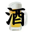 久田将義×吉田豪