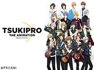 TSUKIPRO THE ANIMATION 最終話