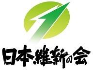日本維新の会・希望の党 合同街頭演説会