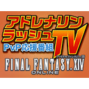 FFXIV PvP応援番組
