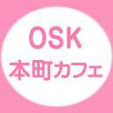 OSK日本歌劇団情報