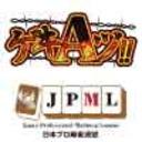 【麻雀】ゲキAツ!! Cool 2 Final【日本プロ麻雀連盟】