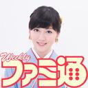 香川愛生のゲーム番長