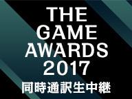 THE GAME AWARDS 同時通訳中継