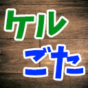 将棋◆樋口清香・瑞原明奈 トーク