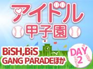 BiSH,BiS アイドル甲子園