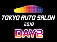 東京オートサロン2018 生中継