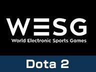 eSports世界大会WESG 「Dota 2」