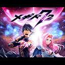 RPG『メギド72』プレイ