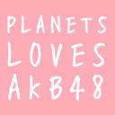AKB48グループドラフト会議SP
