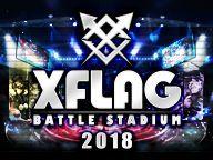 XFLAG BATTLE STADIUM