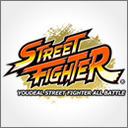 STREET FIGHTERIII 全国大会決勝