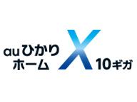 ストファイ V AE プロと対戦!
