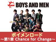 BOYS AND MEN ライブ生中継
