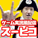 皆でMHWで遊ぼう!アメザリ平井は別番組出演中!ゲーム実況風番組スーピコ ...