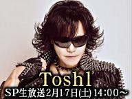 Toshl、濱口優(よゐこ)ほか「オデスト」生放送