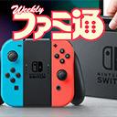 Switch発売一周年記念 インディーゲーム祭り!!