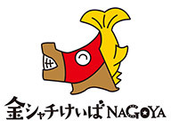 【競馬中継】名古屋競馬