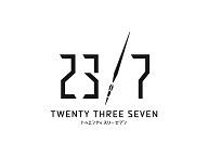 『23/7 トゥエンティ スリー セブン』バース7放送局 ~リリース直前スペシャル放送!