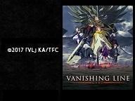牙狼<GARO>-VANISHING LINE-  イベント中継