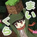 【minecraft】黄昏の森【1.12.2】