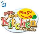 【第109回】のぞみとあやかのMog2 Kitchen [ゲスト:武田羅梨沙多胡さん]