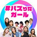 #バズりたガール ~stories6~