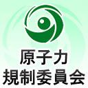 原子力規制庁 定例