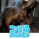 『Jurassic World Evolution』をプレイ