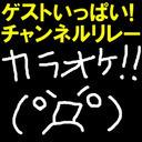 スナザメ ゲーム実況者歌謡祭