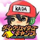 KADAのゲーム実況キャンプ!