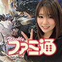 """【MHW】ゆーみん17、""""世界""""を狩る!!"""