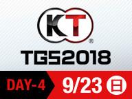 コーエーテクモゲームス 生中継(9/23)【TGS2018】