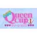 【麻雀】カボクイーンカップ 予選