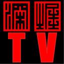 宮台真司とジョー横溝の深堀TV