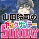 第107回『振り返れば神回のオンパレード!?〜4周年記念ヤンサンアンケート...