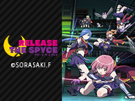 RELEASE THE SPYCE 10話