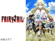 FAIRY TAIL ファイナルシリーズ 279話