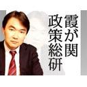 石川和男のエネルギーCh vol.5(中編) ゲスト:垣見 裕司・垣見油化株式会社代表取締役社長
