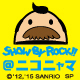 SHOW BY ROCK!!@ニコニャマ ~Yokazenohorizon(ヨカゼノホライズン)ってなあに?スペシャル~