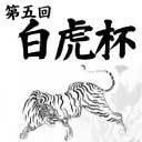 【麻雀】第5回白虎杯 ~関西プロ交流戦~