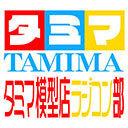 いい大人達「タミマ模型店」前夜祭
