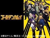 TVアニメ『ゴールデンカムイ』第二期Blu-ray&DVD発売記念スペシャル特番