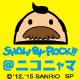 SHOW BY ROCK!!@ニコニャマ ~ファンミ!!イベント生配信~