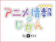 公式 Logo