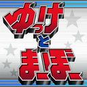 小林裕介&古川慎