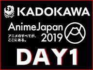 【AnimeJapan 2019】KADOKAWA ブースステージ 生中継 23日